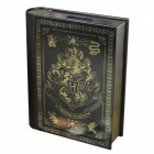 Harry Potter Hogwarts Wappen Buch Spardose