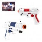 Laser Tag Pro Spielzeugpistolen im 2er Set