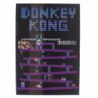 Donkey Kong Notizbuch mit 200 linierten Seiten